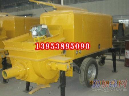 煤矿用湿式混凝土喷射机