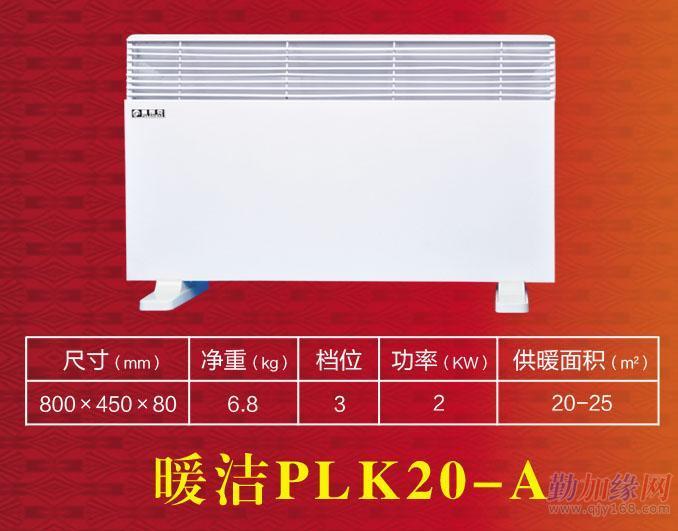 对流式电暖器地面电暖器方形电暖器热幕电暖室内设计入户长条v地面图片