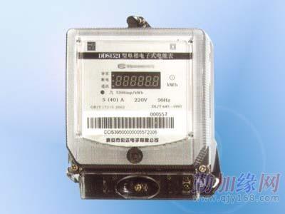 智能电表,仪表,IC卡智能电表