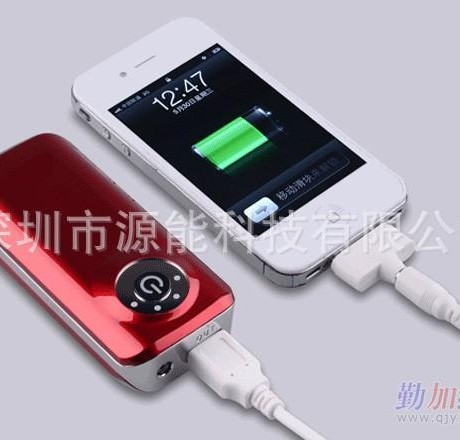 手机应急充电宝|万能充电宝|小米手机充电宝