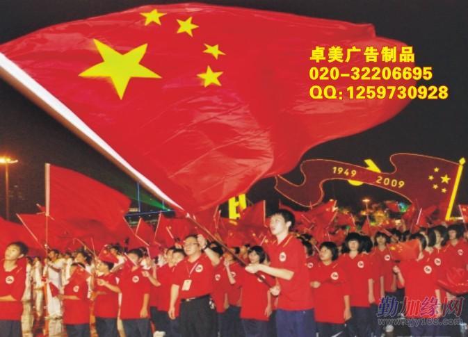运动会队旗,学校校徽旗制作,学校班旗订做厂,党旗团旗图片