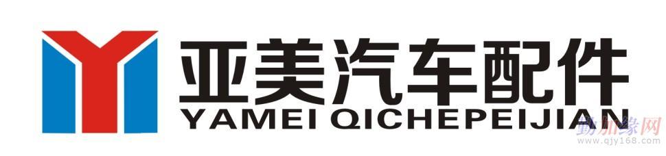 logo logo 标志 设计 矢量 矢量图 素材 图标 970_228