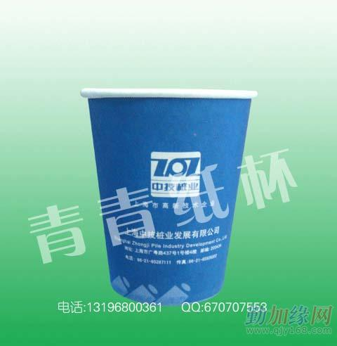成都纸杯定做_成都纸杯定做,成都纸杯包装设计,成都一次性纸杯生产
