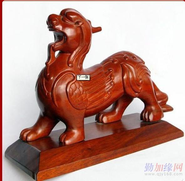 勤反加盗缘版(12月25)产品介绍獬豸,也称解廳或解豸,是中国古代传说