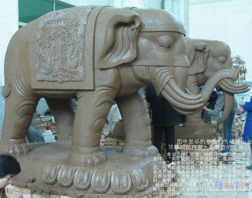0       石雕大象是智慧,力量,团结的象征,它们属群居动物,社会团体