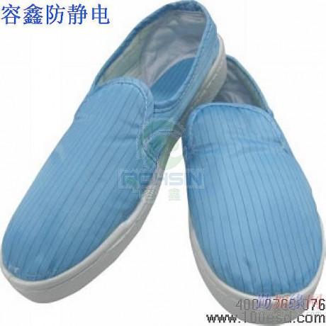 防静电细条中巾鞋首选容鑫品牌,