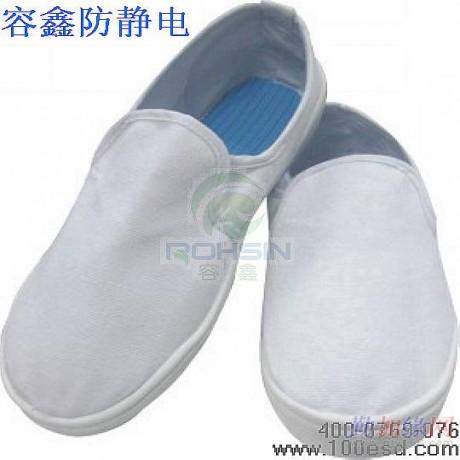 防静电白帆布中巾鞋首选容鑫品牌,