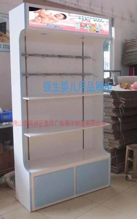 内衣中岛柜 婴童服装展示柜 母婴用品展示架
