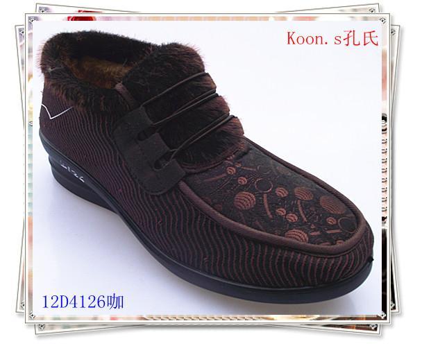 布鞋都有哪些品牌_品牌布鞋代理加盟|品牌老北京布鞋代理加盟【孔氏您的