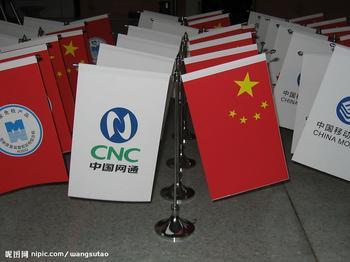 制作旗帜布料有:标准的国旗绸70d 75d 100d,涤纶布,五美缎,七美