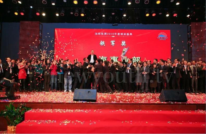 上海年会摄像年会摄影年会合影图片