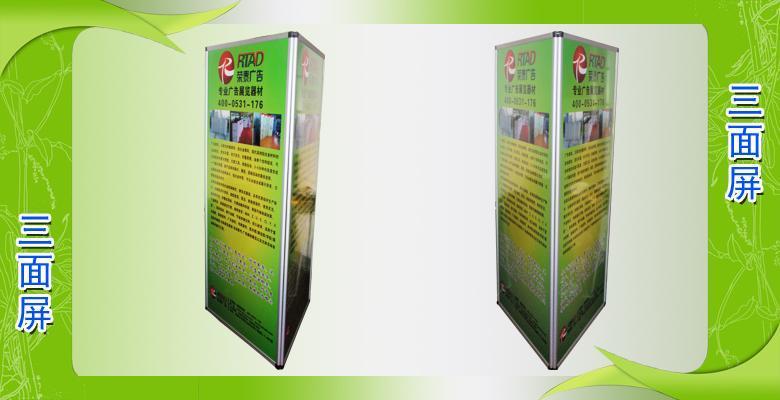 济南屏风展桌 济南广告折叠屏风图片