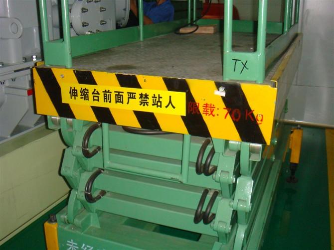 大吨位升降台 固定式升降台图片