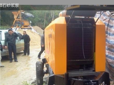 全自动集中润滑系统-太原西山煤田-矿用混凝土输送泵