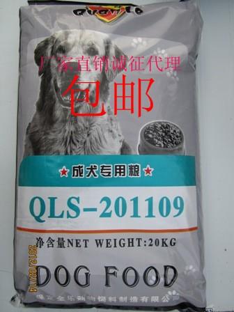 品牌的质量,超低的价格—全乐狗粮
