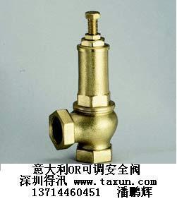 进口安全阀 可调安全阀 模温机安全阀 空调安全阀 锅炉安全阀 泄压阀图片