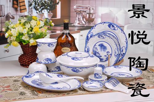 景德镇陶瓷餐具批发厂家图片