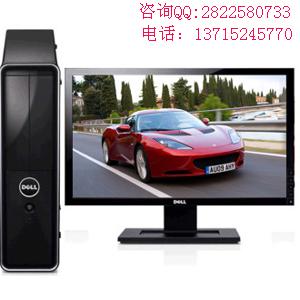 深圳戴尔台式机电脑图片