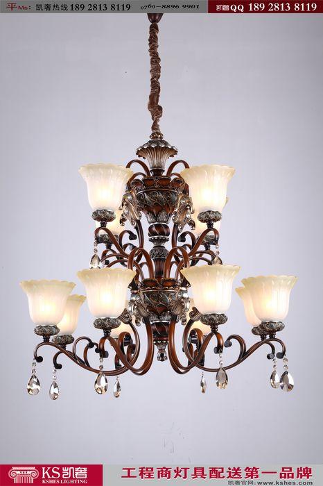 凯奢经典欧式风格灯具图片