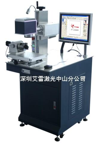 激光打标机雕刻的物品图纹精细,最小线宽可达0.04mm.