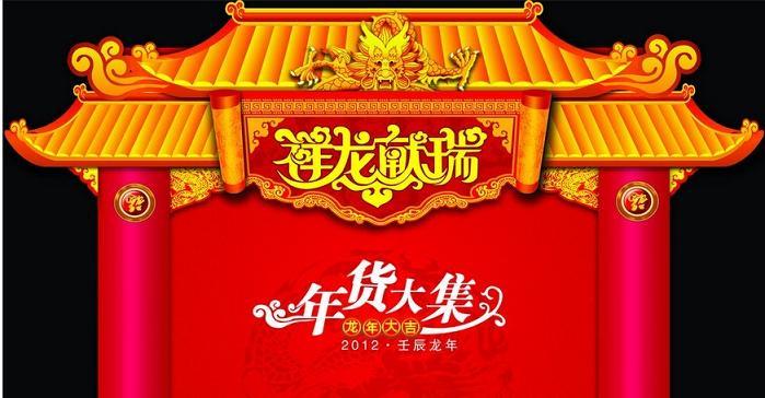 南宁宣传海报设计印刷