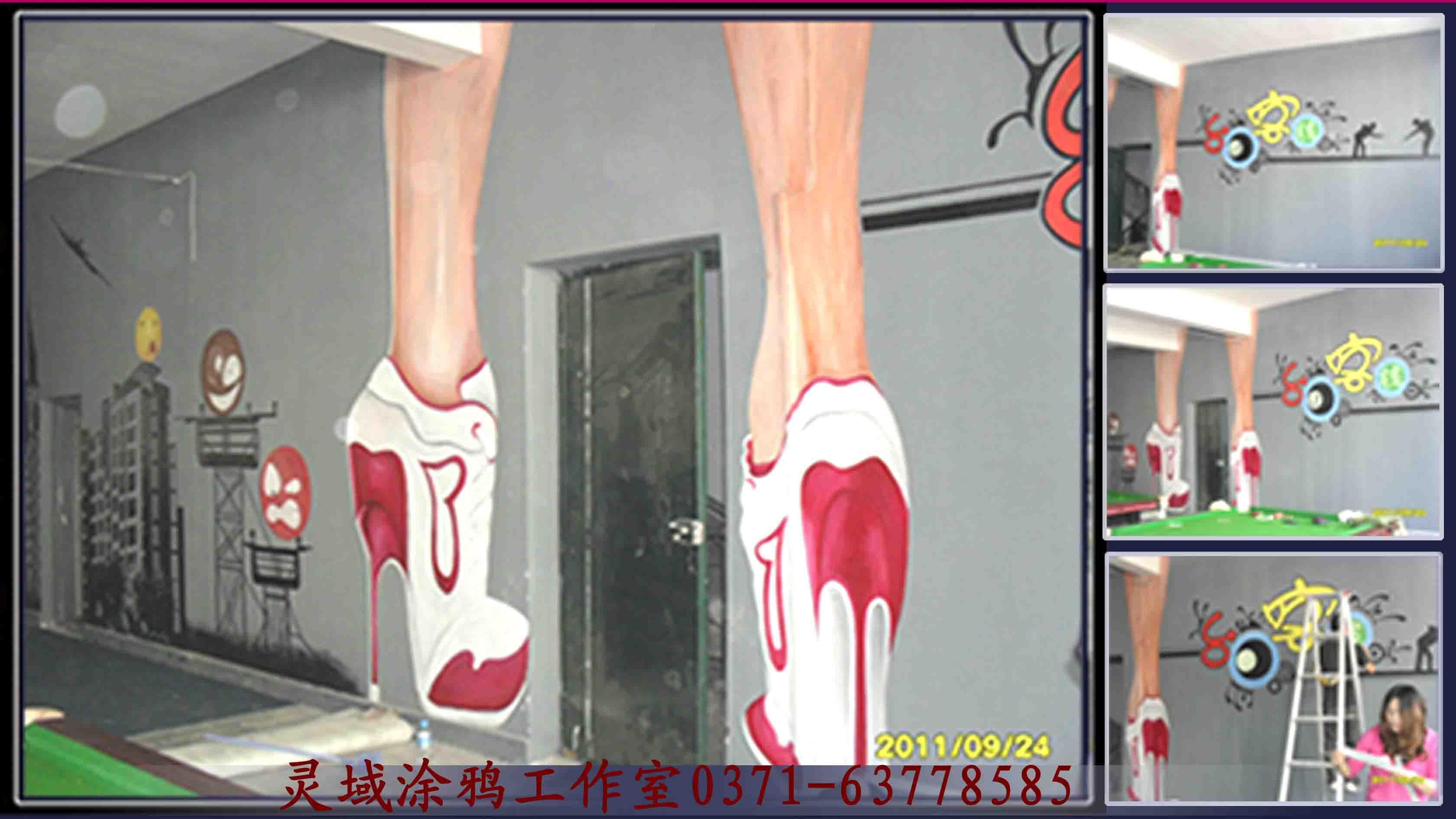 郑州灵域墙体彩绘
