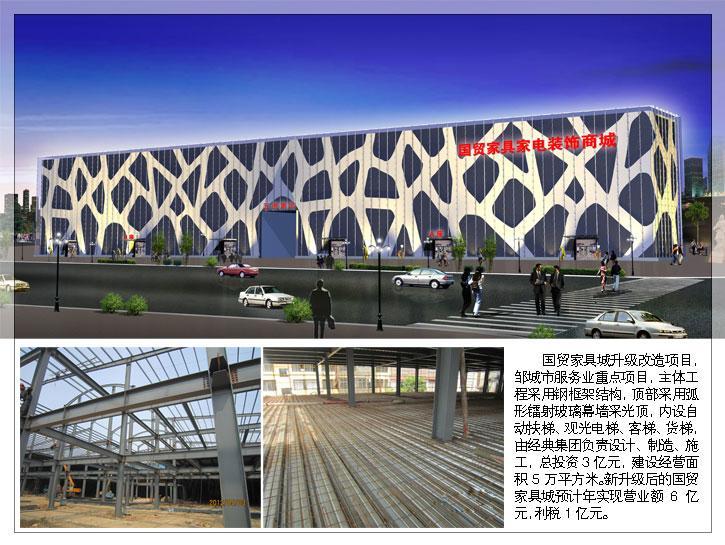 贵州钢结构 贵阳钢结构工程公司