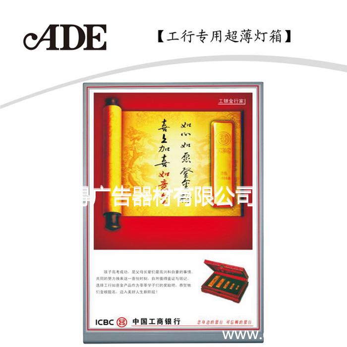 安装方法/成型灯箱/超薄灯箱尺寸/吸塑灯箱灯箱招牌/成品超薄灯箱