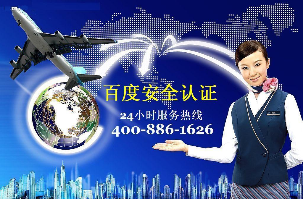 南方航空CZ3228航班查询-银川到广州机票改签