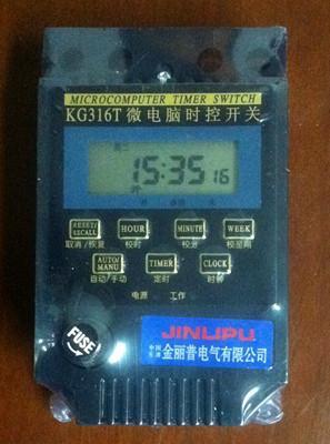 kg316t微電腦時控開關多少錢一個_如何安裝電腦版唱吧_唱吧電腦版怎么安裝
