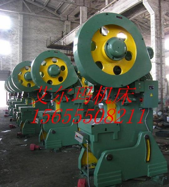 铸铁冲床厂家:艾尔玛机床j23系列开式可倾压力机采用刚性转健离合器