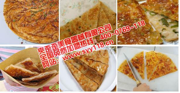南宁千层饼机/南宁千层饼技术培训