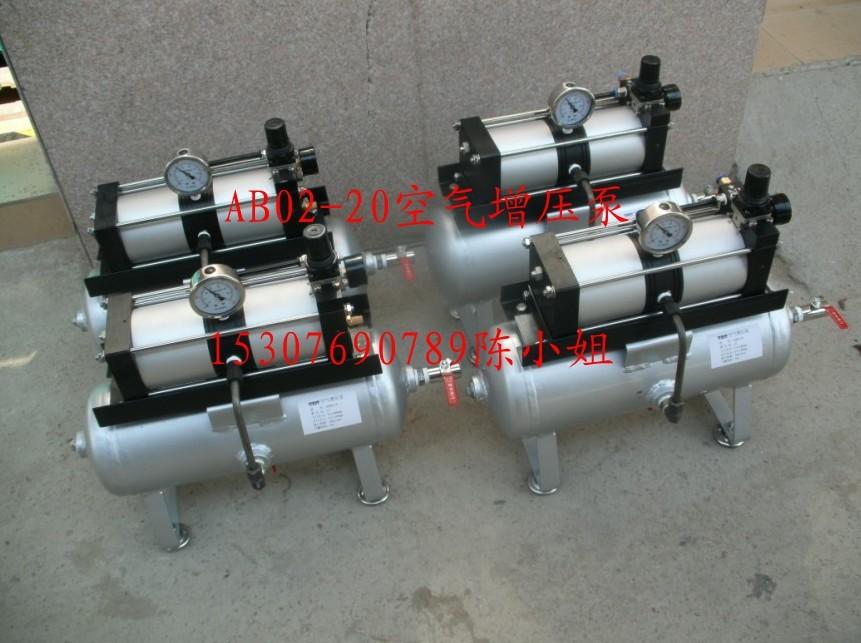 供应佛山增压泵,空气图片