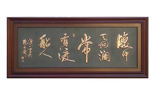 渡船人 紫铜浮雕立体画 书房字画 诗词画 纯铜字画