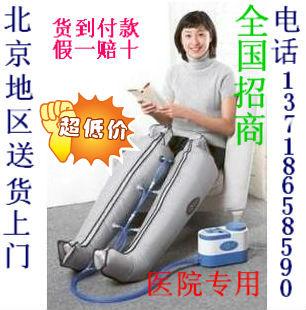 韩国大星空气波压力治疗仪家用豪华 lx7/v7型图片