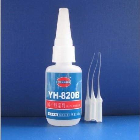 YH-820EVA胶水,EVA粘各种塑料/金属胶水