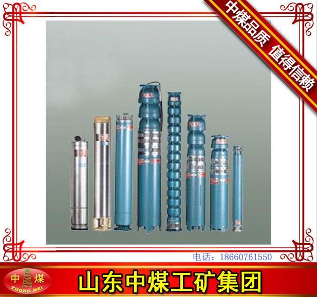 潜水排沙泵,wl排污泵 ,yw液压排污泵 ,风动潜水泵 ,qj深井泵 ,喷雾泵