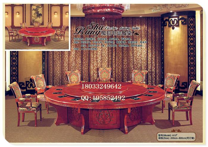 餐厅4,6人火锅烧烤电磁炉火锅桌