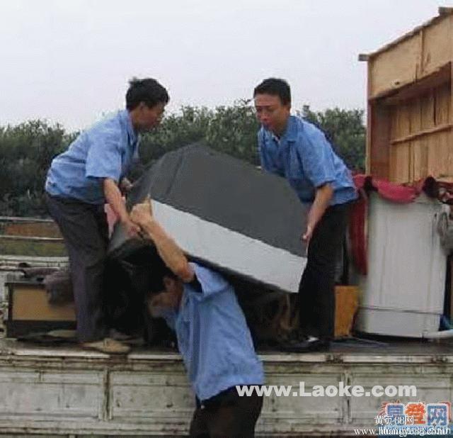 罗湖泥岗搬家公司专业搬运工人服务大众 罗湖