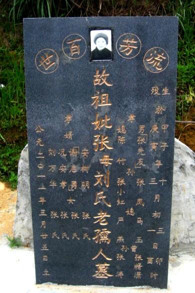 卓克9015重型石材雕刻机 青石雕刻机图片