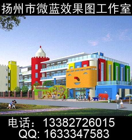 3d幼儿园建筑效果图☆幼儿园外观设计效果图☆幼儿园效果图设计