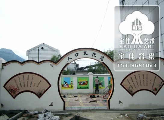 合肥政府文化墙彩绘 墙体手绘