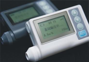 3070胰岛素图片大全