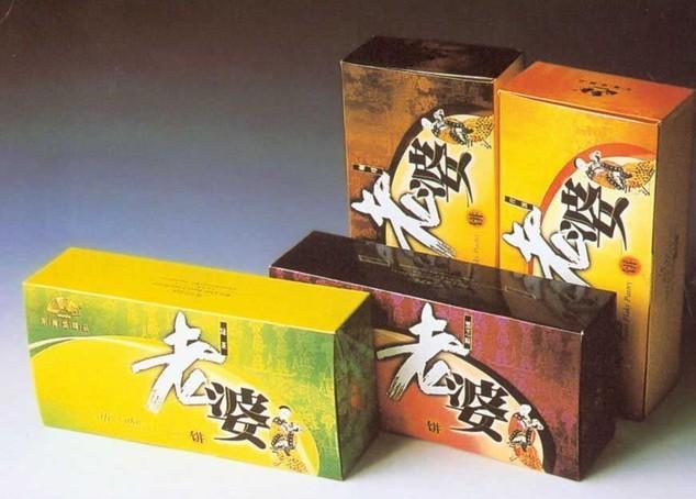 興義市包裝彩印廠