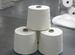 气流纺12支涤棉纱