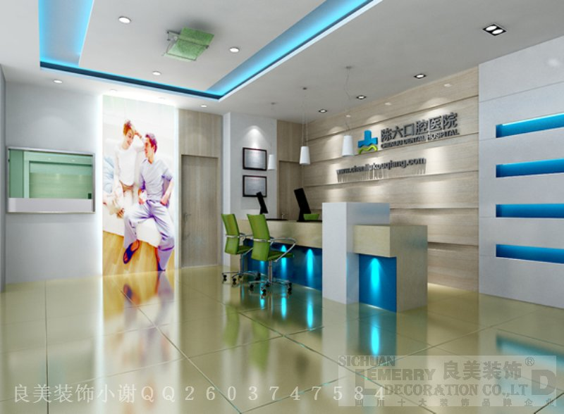 牙科医院_专业成都口腔诊所牙科医院装修设计/成都口腔诊所牙科
