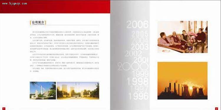 2010世博会部分省展馆设计     2011中科院标识设计,宣传品设计.