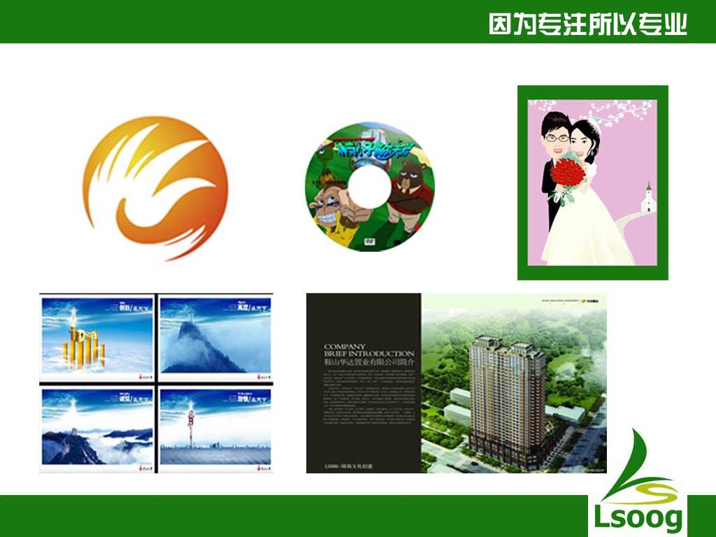 苏州logo设计,商标设计,企业vi,海报设计,品牌设计