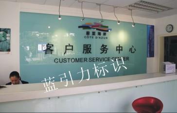 办公室 364_234图片