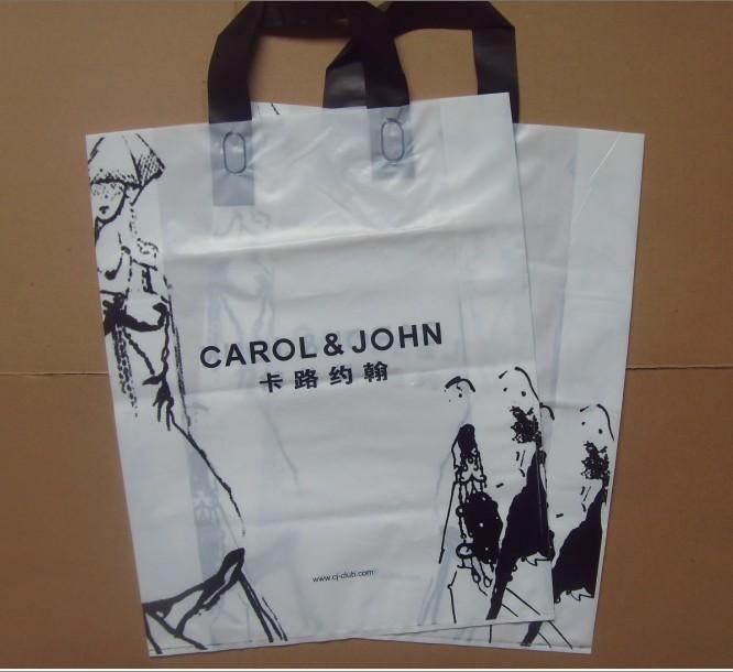 服装袋,包装袋厂家